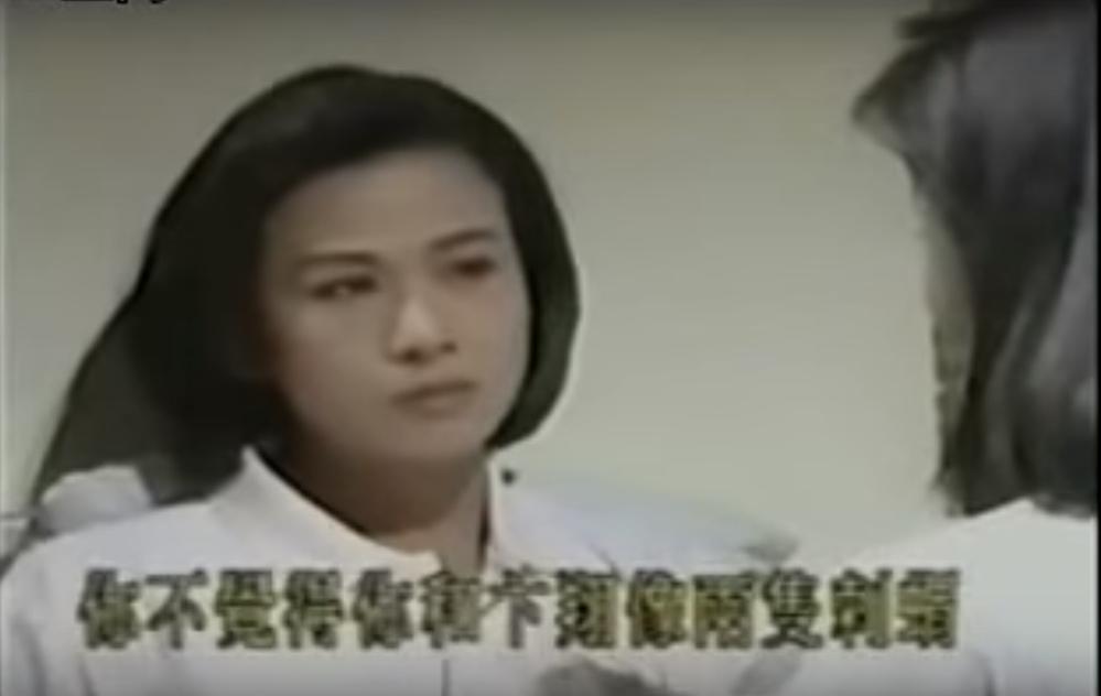 錢小豪 涂善妮 軍官與淑女 卞翔 曼萍 兩雙刺胄