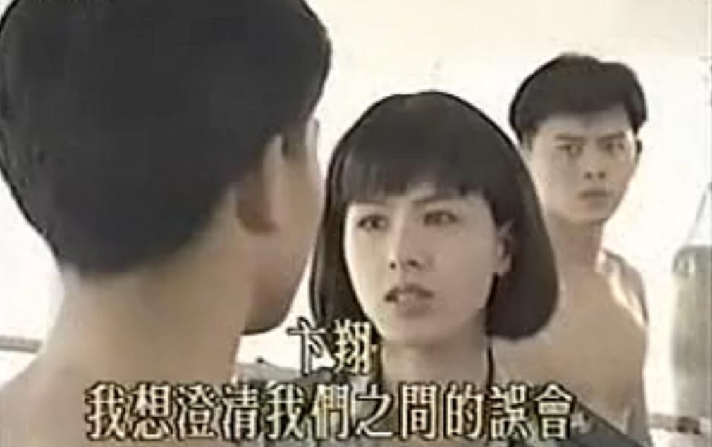 錢小豪 軍官與淑女 卞翔 蔓萍