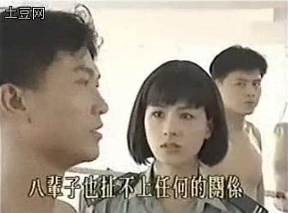錢小豪 涂善妮 軍官與淑女 卞翔 蔓萍