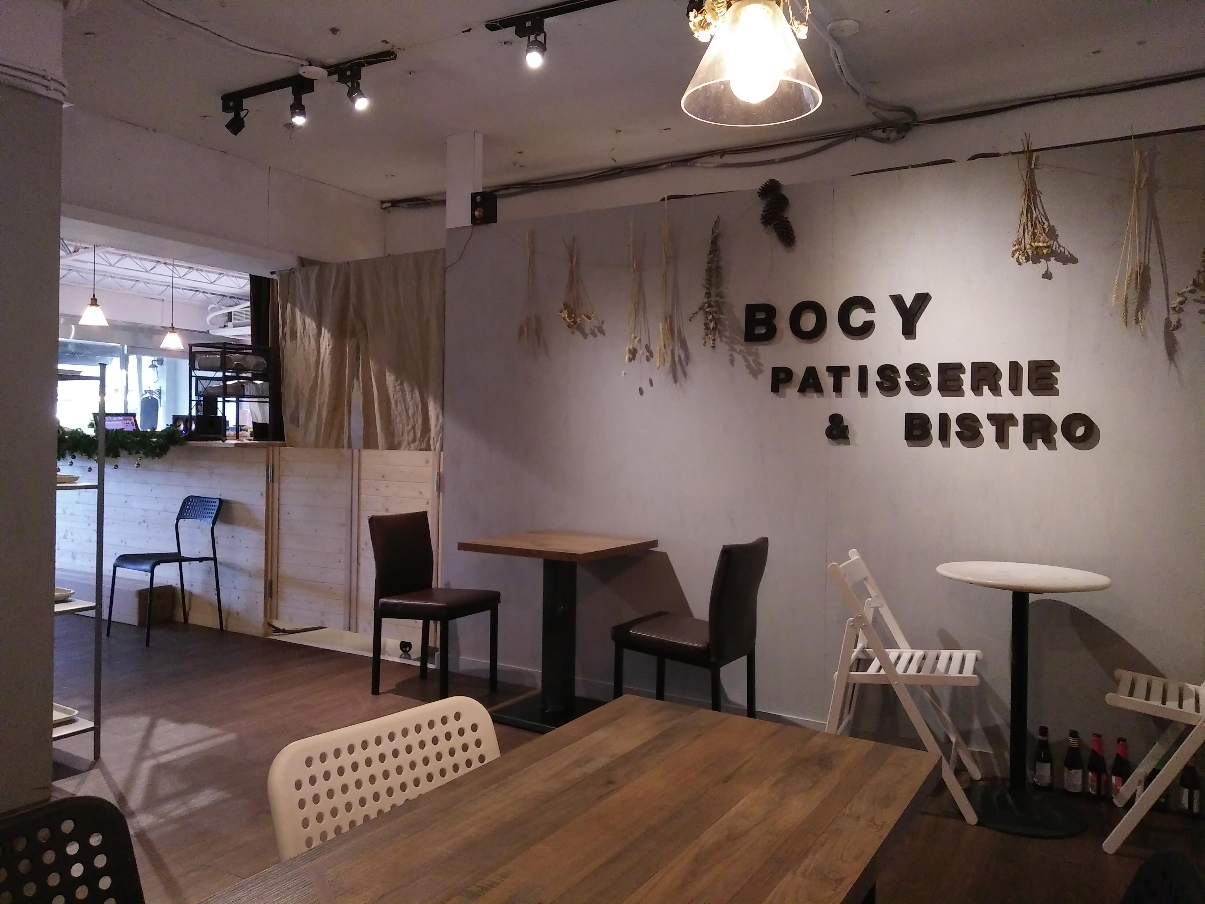 台北 南港區 昆陽站咖啡店 BOCY Patisserie&Bistro 寶希甜點好食光