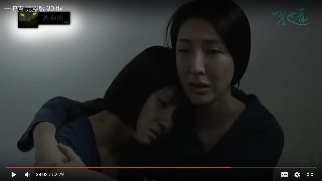 一把青 朱青 師娘 坐牢 EP30
