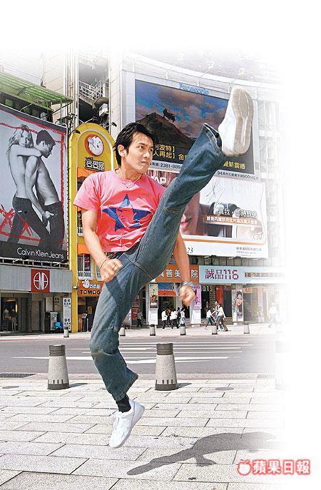 張智堯 一片歌手落跑 拼拳腳戰影壇 2006 Apple Daily