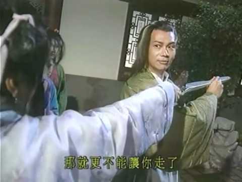 楊逍 張兆輝 2000 TVB 倚天屠龍記