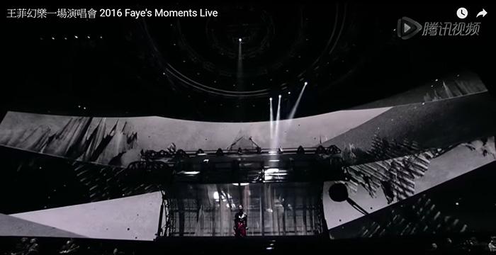 王菲-幻樂一場-演唱會-評價 評論-百年孤寂-舞台 舞美 燈光