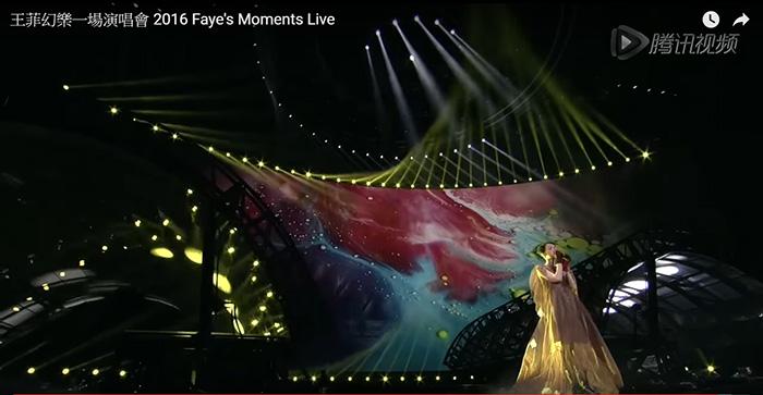 王菲 幻樂一場 演唱會 評價 舞美 燈光 夢