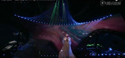 王菲上海 幻樂一場 演唱會 騰訊 2