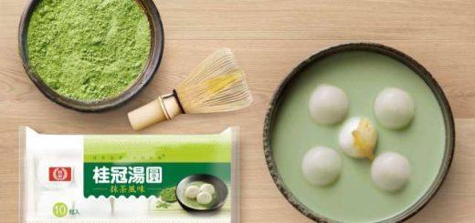 電鍋 桂冠 抹茶湯圓 烘焙紙