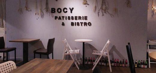 台北市南港區昆陽站咖啡店 BOCY Patisserie & Bistro 寶希甜點好食光 有插座